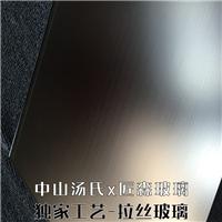 中山拉丝玻璃加工,中山汤氏玻璃有限公司,装饰玻璃,发货区:广东 中山 中山市,有效期至:2020-11-29, 最小起订:1,产品型号: