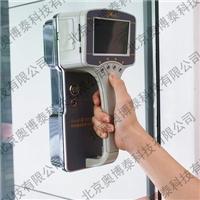 手持透反射光谱测色仪便携仪光谱仪 GLASSQ-3000
