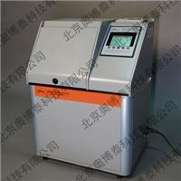 高精度光谱雾度测量仪 SGH-2