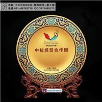 中拉經貿合作伴手禮品 彩雕盤樣式 項目合作禮品