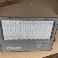 飛利浦BVP283 280W350W圖片價格