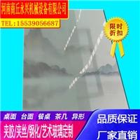 夹丝夹绢夹胶山水画玻璃厂家隔断玄关背景墙艺术玻璃
