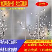 钢化/中空调光玻璃/夹丝夹绢夹胶山水画玻璃厂家