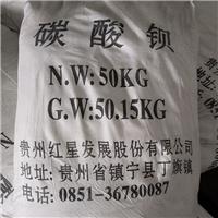 优异工业碳酸钡国产优品级量购碳酸钡