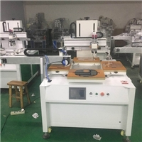 邯郸市丝印机厂家皮革丝网印刷机鞋材移印机
