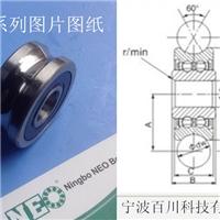 LFR5201-10NPP-滚轮轴承