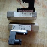 STAUFF吸油口滤芯SUS-P-088-B20F-140-125-3