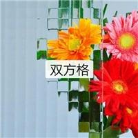 双方格压花玻璃,东莞市雅港玻璃有限公司,装饰玻璃,发货区:广东 东莞 东莞市,有效期至:2020-12-25, 最小起订:1,产品型号: