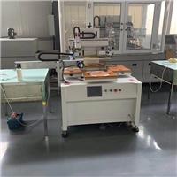 常德市丝印机厂家玻璃镜片印刷机玻璃面板丝网印刷机