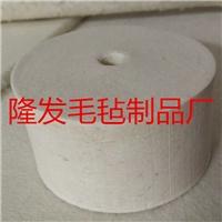 工業用平面羊毛輪,高密度純羊毛毛氈輪