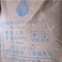 聚合氯化铝PAC、聚丙烯酰胺