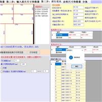 仁霸板材优化排版下料优化展开软件