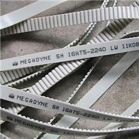 意大利ELATECH意拉泰同步带钢丝聚氨酯同步带
