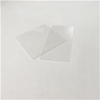 定制各种尺寸规格超薄玻璃片