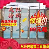 夹胶/艺术/调光玻璃生产直销厂家 夹娟异型热弯玻璃