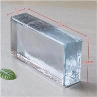 玻璃磚 建筑玻璃磚 幕墻玻璃磚