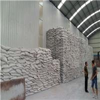 微硅粉厂家成批出售-微硅粉价格-洛阳裕民