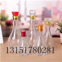 250ml酒瓶玻璃瓶半斤裝