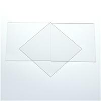 超薄超白电子玻璃基片/高透过率玻璃/光学玻璃片/定制