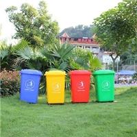 垃圾桶  工厂分类垃圾桶  50L带轮垃圾桶,重庆市赛普塑料制品有限公司,其它,发货区:重庆 重庆 江津区,有效期至:2020-09-30, 最小起订:1,产品型号:
