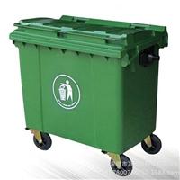 垃圾桶垃圾箱660L带轮垃圾桶户外垃圾箱,重庆市赛普塑料制品有限公司,其它,发货区:重庆 重庆 江津区,有效期至:2020-10-03, 最小起订:1,产品型号: