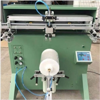 垃圾桶丝印机垃圾箱丝网印刷机乳胶漆桶滚印机