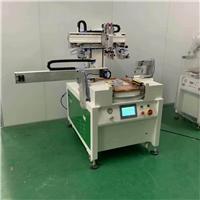 手机玻璃丝印机手机壳网印机手机膜丝网印刷机