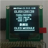 OLED显示屏128128