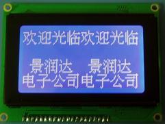 Һ����DM12864M/J/S/T/D