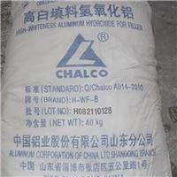 宜鑫供应优异氢氧化铝