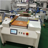 陶瓷盖板丝印机复合板材网印机手机后盖丝网印刷机