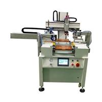 化妆盒丝印机粉底盒网印机化妆箱丝网印刷机