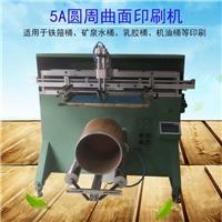纸桶丝印机铁箍纸板桶滚印机包装桶丝网印刷机
