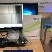 出租FSM-6000LEUV Premium玻璃表面應力儀