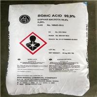 宜鑫32年供应进口优异俄罗斯硼酸