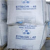 宜鑫化工持续供应优异土耳其五水硼砂