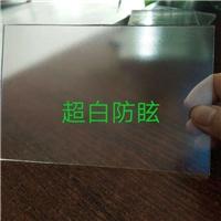 建筑xpj娱乐app下载-超白防眩