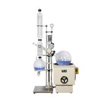 实验室旋转蒸发器RE-2002真空旋转蒸发仪