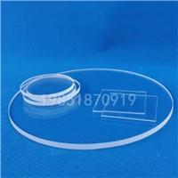 石英片耐高温石英玻璃片方片圆片载玻片试管光学透明