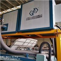出售九成新廣東漢東2500高速清洗機一臺
