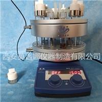 平行反应器/平行合成器/平行器/合成器