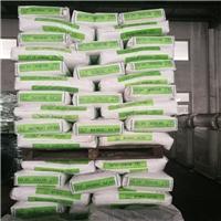宜鑫化工供应进口智利硼酸99.9