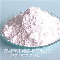 常州平板狀氧化鋁微粉