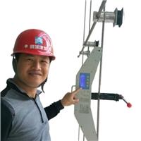 繩索張力測試儀