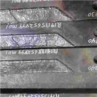 愛立許混料機配件廠-混合機底鏟板、底部耐磨襯板