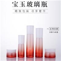玻璃瓶喷涂厂,分装瓶烤漆厂,化妆品瓶喷涂厂