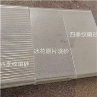 江西供应优质u型玻璃,江西家华新型墙体玻璃有限公司,建筑玻璃,发货区:江西 南昌 湾里区,有效期至:2019-11-22, 最小起订:100,产品型号: