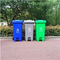 分类垃圾桶240L中间脚踏垃圾桶工厂垃圾分类垃圾桶 ,重庆市赛普塑料制品有限公司,其它,发货区:重庆 重庆 江津区,有效期至:2020-10-09, 最小起订:1,产品型号: