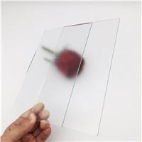 电脑触摸板AG防眩光玻璃 赶走眼睛疲劳AG玻璃,东莞市旭鹏玻璃有限公司,家电玻璃,发货区:广东 东莞 东莞市,有效期至:2020-02-23, 最小起订:5,产品型号: