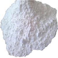 宜鑫供应氢氧化铝干湿粉量大从优